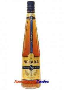 Метакса 5 звезд