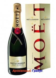 фото: Шампанское Moet & Chandon Brut