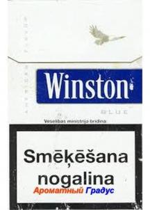 фото: Сигареты Winston Blue