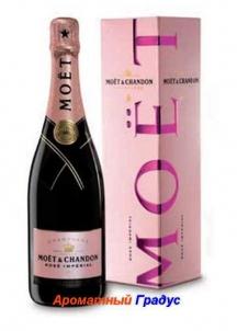 фото: Шампанское Moet & Chandon Rose