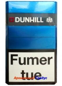 фото: Сигареты Dunhill Blue
