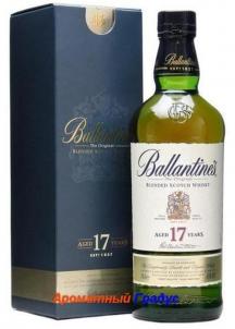 Баллантайнс 17