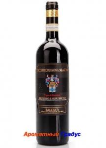"""фото: Вино Brunello di Montalcino Riserva Vigna di Pianrosso DOCG """"Santa Caterina d'oro"""" 2010"""