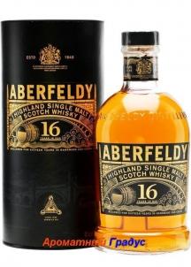 фото: Виски Aberfeldy 16 Y.O.