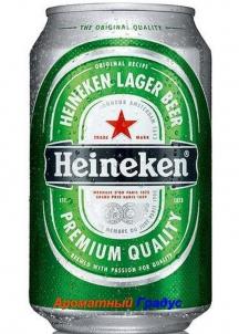 фото: Пиво Heiniken Lager Beer