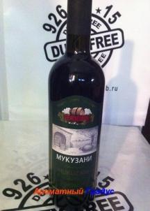 фото: Вино Мукузани