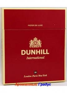 фото: Сигареты Dunhill International
