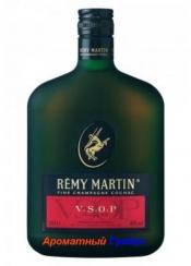 Remy Martin VSOP-0,5л