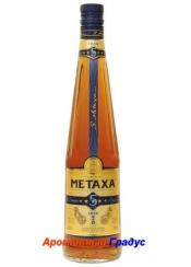 Metaxa 5* Brandy