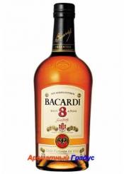 Bacardi 8 Y.O. Rum