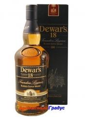 Dewar's 18 Y.O.