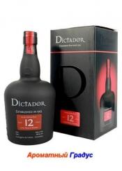 Dictador 12 Y.O.