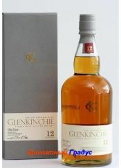 Glenkinchie 12 Y.O.-0,7л