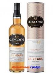 Glengoyne 15 Y.O.