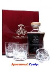 Glenglassaugh 40 Y.O.
