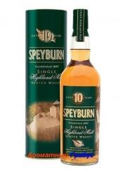 Speyburn 10 Y.O.-0,7л