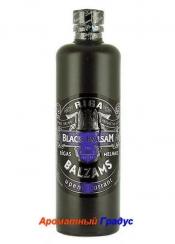 Riga Balsam Curant