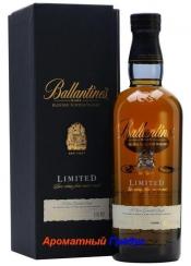 Ballantines Limited