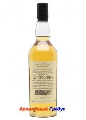 Glen Spey 12 Y.O.