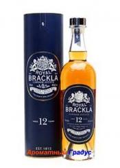 Royal Brackla 12 Y.O.