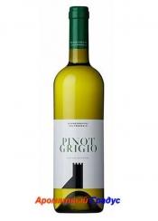 Alto Adige Pinot Grigio DOC 2016