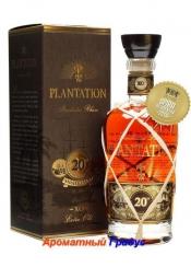 Plantation XO 20 Y.O.