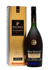 Remy Martin Prime Cellar Selection